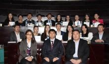 """Япон улсын """"Мitsubishi UFJ сангийн нэрэмжит тэтгэлэг""""-т тэнцсэн оюутнуудын нэрс"""