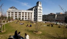 Франц улсын Парис Дидро буюу Парис VII их сургууль 2016 оны зуны сургуулийн хөтөлбөрөө зарлалаа