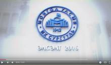 Монгол Улсын Их Сургуулийн Элсэлтийн танилцуулага видео 2016