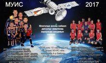 ХАСУ МЕГАВАТТ, МЕГАСТАРС vs МУИС-ийн волейболын шигшээ баг тоглоно