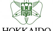 Япон улсын Хоккайдо их сургуулийн захирлын нэрэмжит тэтгэлэгт хамрагдахыг урьж байна.