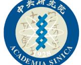 Тайваны Sinica Академи зуны дадлагын хөтөлбөртөө урьж байна