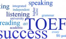 МУИС-ийн оюутнуудад зориулсан IELTS, TOEFL-ийн шалгалтад бэлтгэх сургалт болно