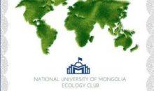 Экологи клуб