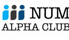 Num Alpha клуб