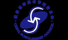 Бээжингийн технологийн их сургуулийн 2019-2020 оны оюутан солилцооны хөтөлбөрт урьж байна
