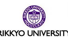 РИККО Их Сургуулийн оюутан солилцооны хөтөлбөрт урьж байна