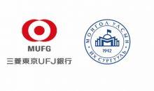 Mitsubishi UFJ Foundation-ний нэрэмжит тэтгэлэг зарлагдлаа