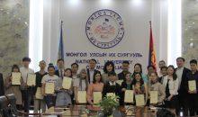 Монгол хэлний бэлтгэл анги төгсөж буй гадаад оюутнуудын төгсөлт боллоо