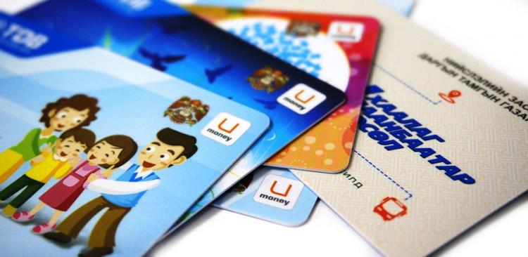 Автобусаар хөнгөлөлттэй зорчих U-MONEY сунгалтын карт ирлээ