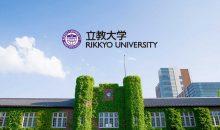 Япон Улсын РИККО Их Сургуулийн 2020 оны хаврын улирлын оюутан солилцооны хөтөлбөрт урьж байна