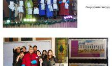 """МУИС-д  суралцагч гадаад оюутнуудын дунд """"Олон үндэстний мэдчилгээний  өдөр""""шинэ жилд зориулсан өдөрлөг боллоо"""