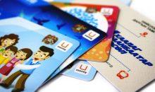 Автобусны U money захиалгын картыг олгож эхэллээ