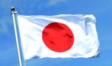 Япон Улсын иргэн IKEDA SOGO-ийн нэрэмжит тэтгэлэг зарлагдлаа