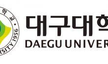 БНСУ-ын Дэгү их сургуулийн 2021 оны намрын улирлын оюутан солилцооны хөтөлбөр зарлагдлаа